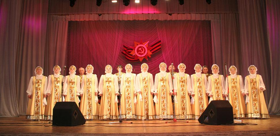 Народный ансамбль русской песни и танца